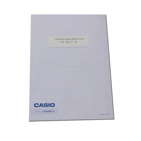 Casio POS-VS-SL1-E App